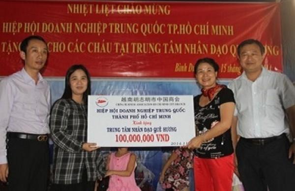 Hiệp hội Doanh nghiệp Trung Quốc tại Tp.Hồ Chí Minh