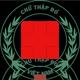 <p>Trung Ương Hội Chữ Thập Đỏ Việt Nam </p><p> Trung tâm nhân đạo Quê Hương</p>