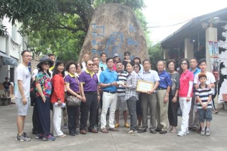 ROTARY CLUB OF HSINCHU NORTHEAST, TAIWAN đến thăm tặng quà