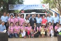 ROTARY E-CLUB OF HSIN-CHU ĐẾN THĂM TẶNG QUÀ CHO TRUNG TÂM
